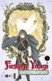 Fushigi Yuugi - Genbu Kaiden Iscsfezx