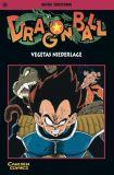 Dragon Ball Jibk67xt