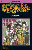 Dragon Ball Lr9v45bu