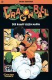 Dragon Ball Lt6em9i2