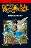 Dragon Ball Uru2evs8