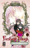 Fushigi Yuugi - Genbu Kaiden X4klfm7g