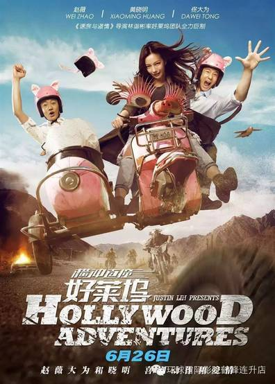 download Hollywood.Adventures.2015.German.AC3.DL.DVDRip.x264-HP