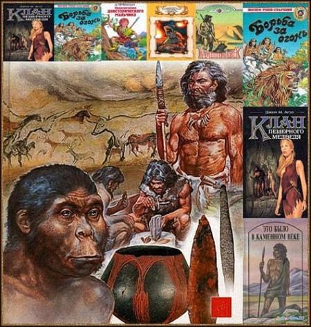 Книжная серия - Доисторические приключения (186 книг)