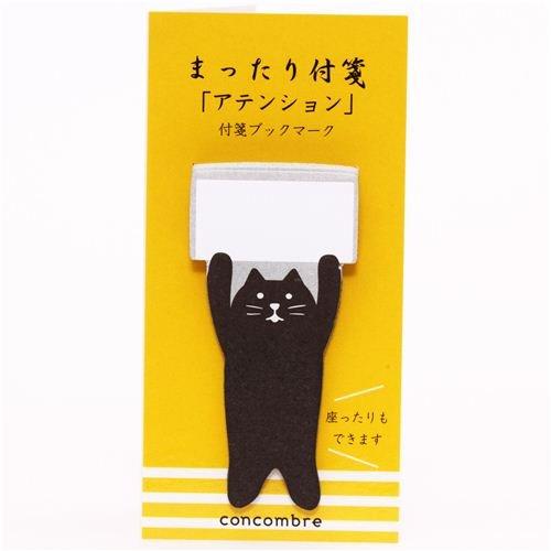 beschriftung in chinesisch oder japanisch bersetzbar. Black Bedroom Furniture Sets. Home Design Ideas