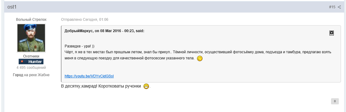 знакомства москва topic index
