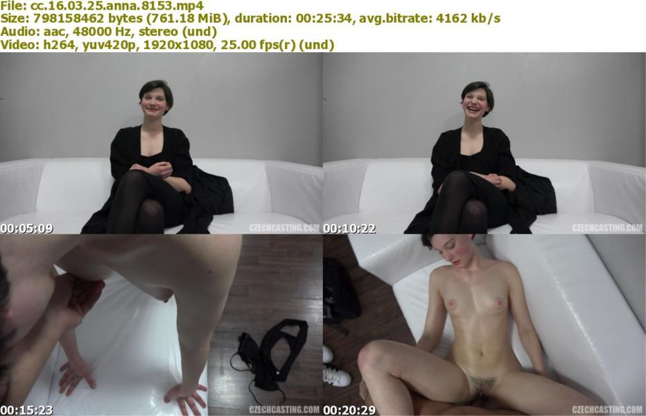 CzechCasting - Anna 8153