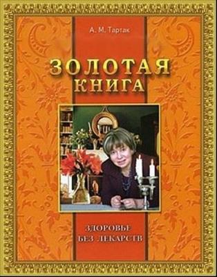 ���� ������ - ������� �����, ��� �������� ��� �������� (6 ����) (2002-2011)