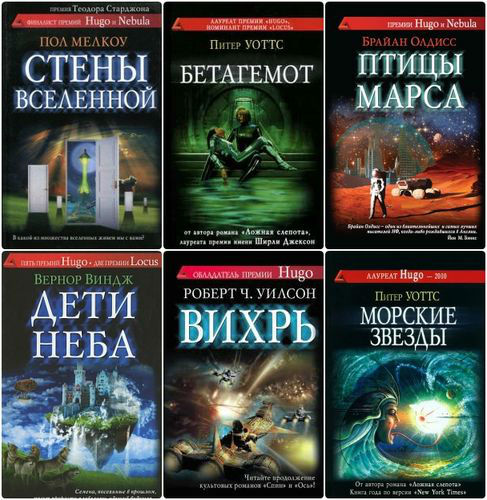 Серия - Сны разума (33 книги)