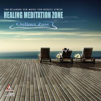 Healing Meditation Zone (2016)