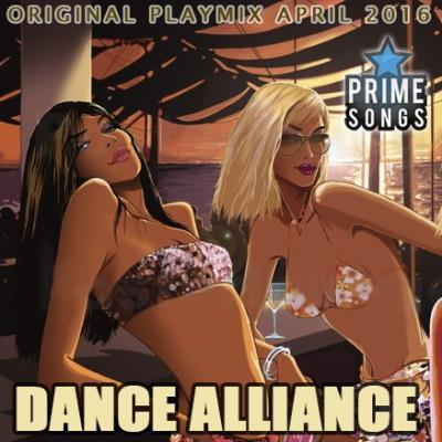 Dance Alliance: Original Playmix (2016)