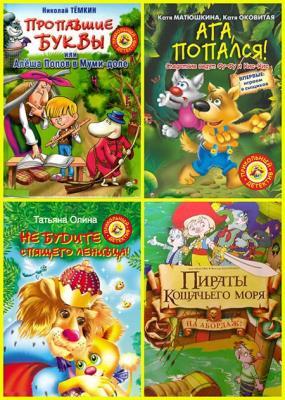 Серия - Прикольный детектив (25 книг)