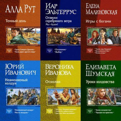 Серия - В одном томе (151 книга)