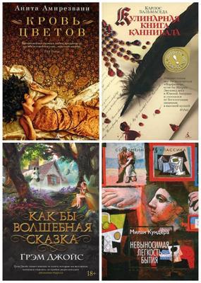 Серия - The Big Book (109 томов) (2007-2016)