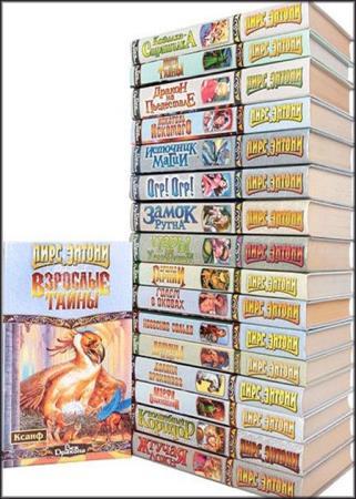 Серия - Век Дракона (498 книг)
