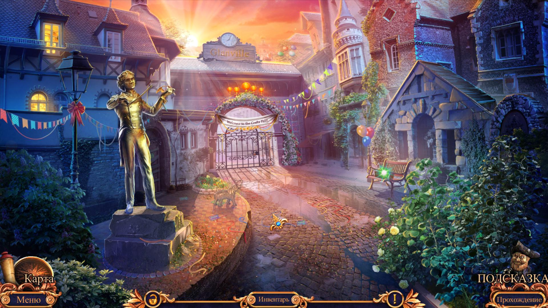Королевский детектив 3: Легенда о Големе. Коллекционное издание | PC