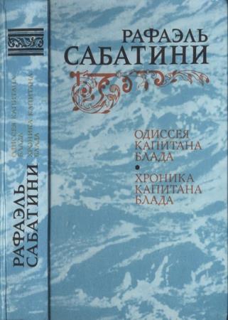 Межиздательский сборник - Макулатурная серия (51 книга)