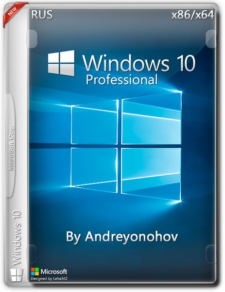 Windows 10 Pro 10586 Version 1511 (Updated Apr 2016) by Andreyonohov 2in1DVD (x86-x64) (2016) [Rus]