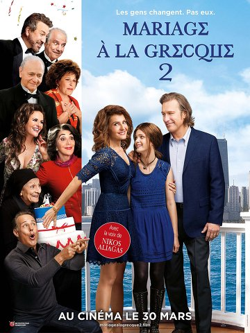 Mariage � la grecque 2 [FRENCH] [BDRiP]