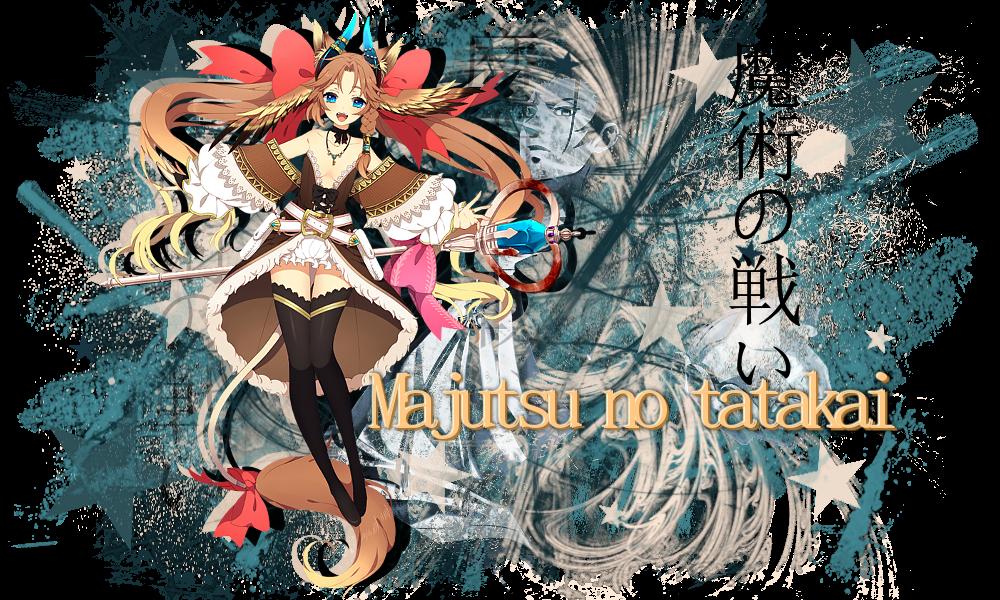 魔術の戦い  | Majutsu no tatakai