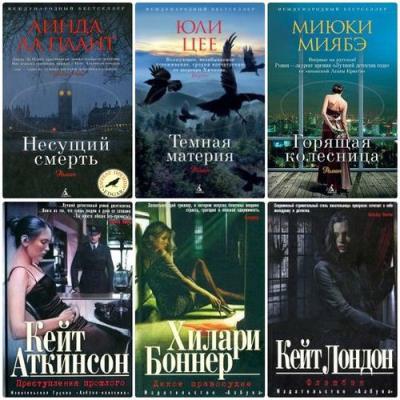 Серия - Открой тайну (15 книг) (2010-2013)