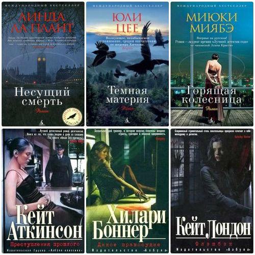 Серия - Открой тайну (15 книг)