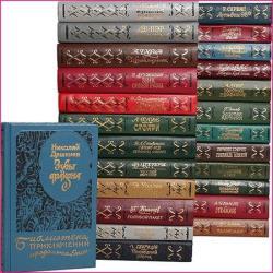 Серия - Библиотека приключений продолжается (31 том - 49 книг)