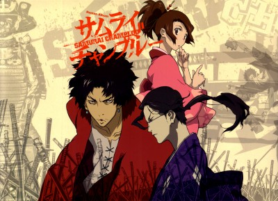 Samurai Champloo (2004)[DvdRip Dual](Castellano- Japonés)[26/26][UTB] Jjvxh9gg