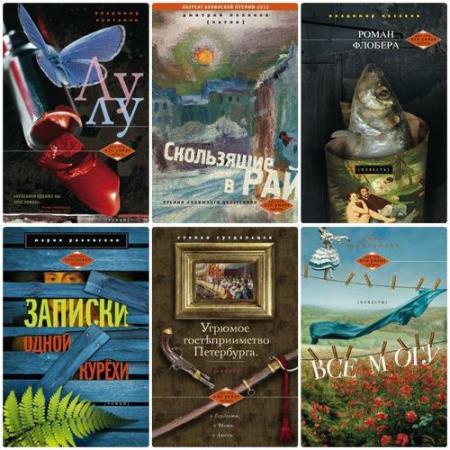 Серия - Для тех, кто умеет читать (8 томов)