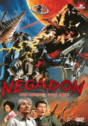 Negadon.Das.Monster.vom.Mars.German.2005.ANiME.DVDRiP.XviD-STARS