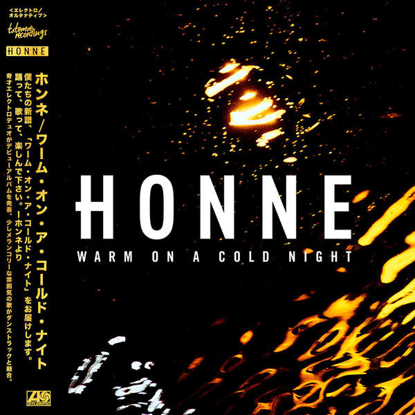 Honne - Warm On a Cold Night (Deluxe Edition) (2016)