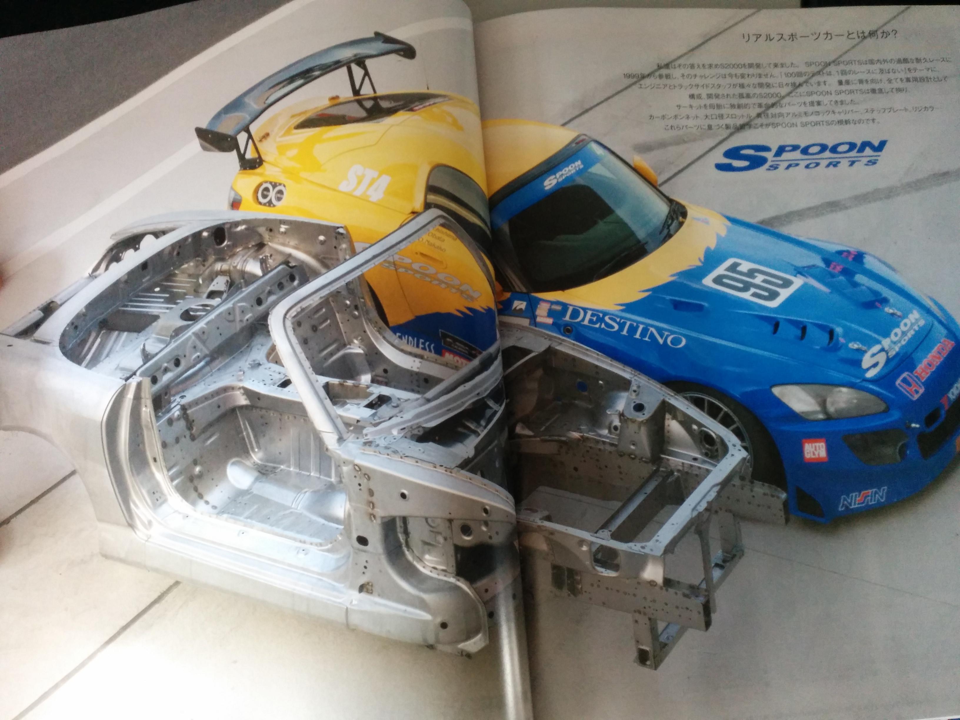 S2000 frame frame design reviews for Smith motor cars charleston wv