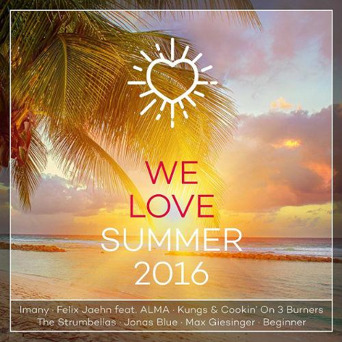 2 сборника музыки - Ministry Of Sound: Recover, We Love Summer 2016