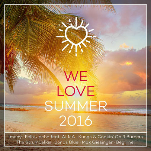 We Love Summer 2016 (2016)