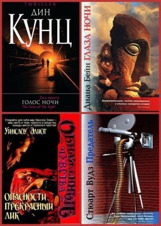 Серия - VIP - эксклюзивная серия (21 книга)