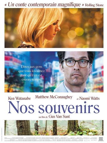 Nos souvenirs 2015 [TRUEFRENCH] [BDRiP]