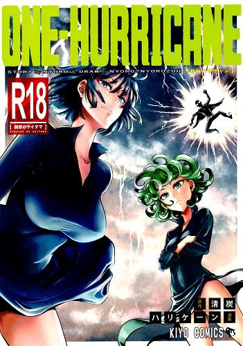 One-Hurricane Vol. 4 (English)