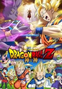 Dragon Ball Z - Movie 14: Kampf der Götter 28lltsem