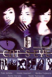 : Cats Eye 1997 dvdrip XviD German cdc