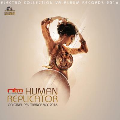 Human Replicator: Psy Trance (2016)