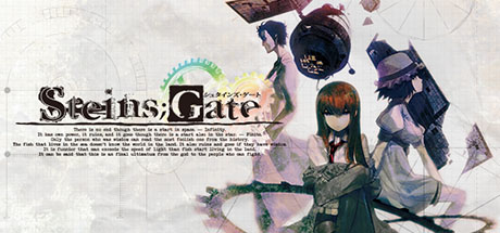 : Steins Gate-Codex