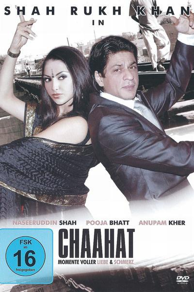 : Chaahat German 1996 ac3 DVDRiP XViD CiA