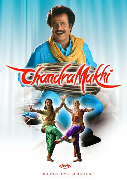 : Chandramukhi German 2005 DVDRiP XViD tng
