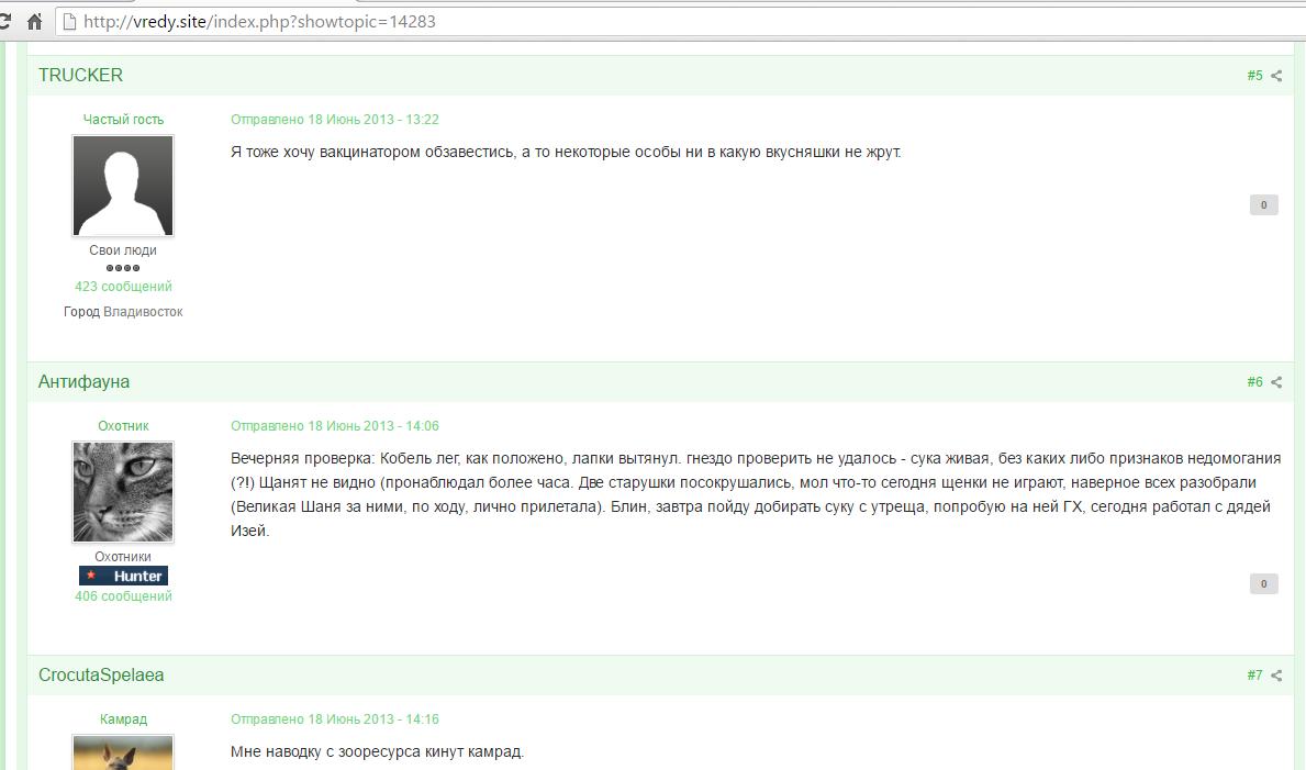 Дата знакомства index php showtopic москва icq знакомства