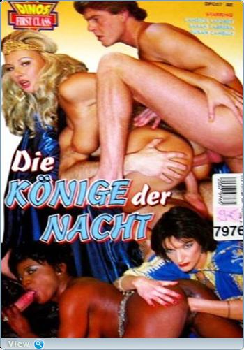 Немец порно фильмы