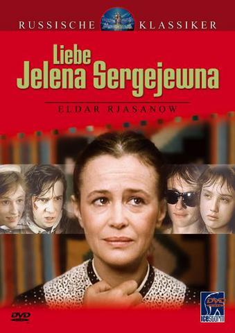 : Liebe Jelena Sergejewna German 1988 ac3 DVDRiP x264 SAViOUR