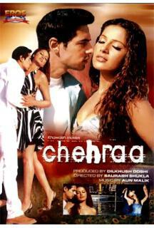 : Chehraa German 2005 ac3 DVDRiP XviD ViNCi