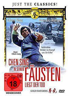 : Chen Sing Die Faust im Genick uncut german 1973 DVDRip XviD umf