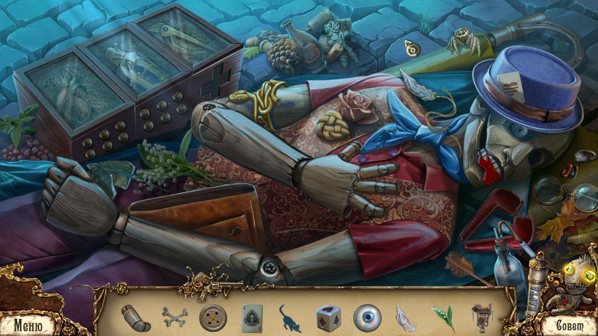 PuppetShow (Her Cruel Collection. Collector's Edition) / RU / Hidden objects / 2016 / PC (Windows)