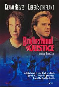Братство справедливости (1986) DVDRip